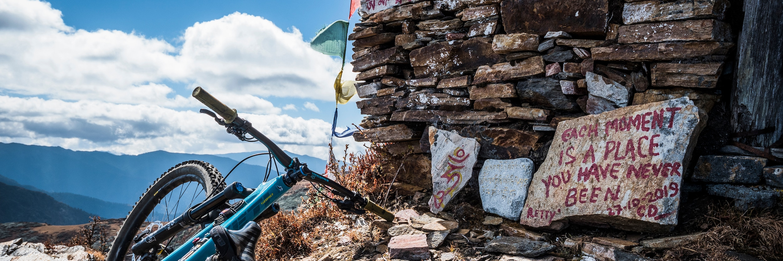 Mountain bike tours worldwide, bike in Bhutan
